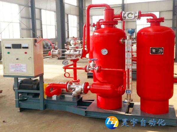 新型密闭式蒸汽回收机